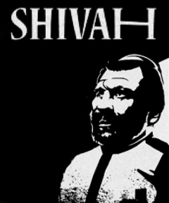 File:The-shivah-cover-thumb.jpg