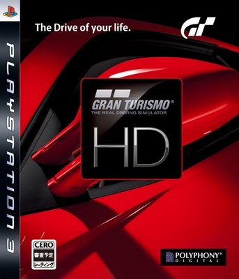 File:GT HD Concept.png