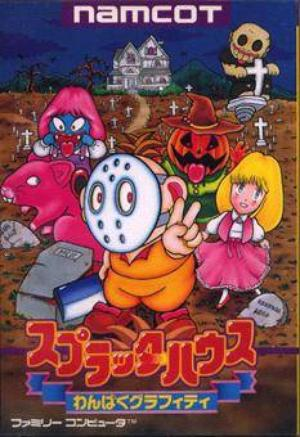 File:Splatterhouse Wanpaku Graffiti box.jpg