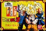 Dragon Ball Z 3 Ressen Jinzoningen Famicom cover