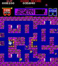 Tutankham arcade screenshot