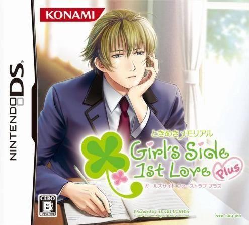 File:Girlsside.jpg
