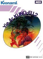 Yie Ar Kung Fu 2 MSX cover