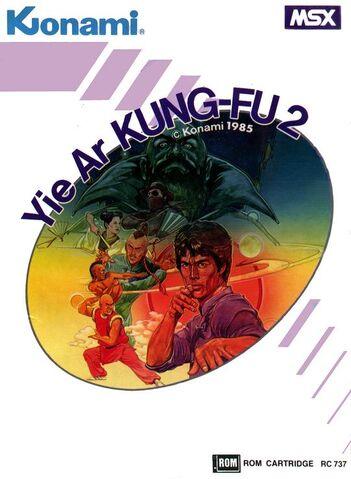 File:Yie Ar Kung Fu 2 MSX cover.jpg