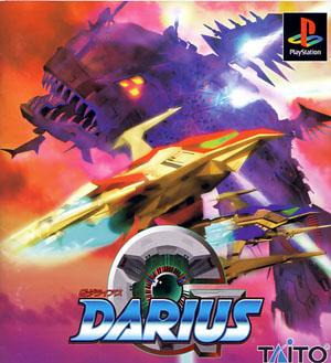 File:53035-G Darius (J)-1.jpg