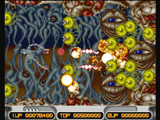 File:T-26110G 4,,Sega-Saturn-Screenshot-4-Image-Fight-and-XMultiply-Arcade-Gears-JPN.jpg