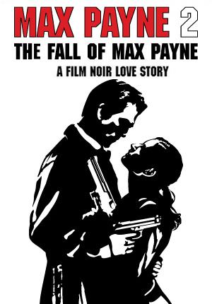 File:MaxPayne2.jpeg