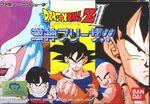 Dragon Ball Z 2 Gekishin Freeza Famicom cover