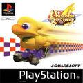 Thumbnail for version as of 04:09, September 19, 2009