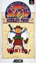 Gunmanproof