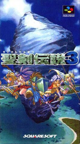 File:Seiken Densetsu 3 Front Cover.jpg