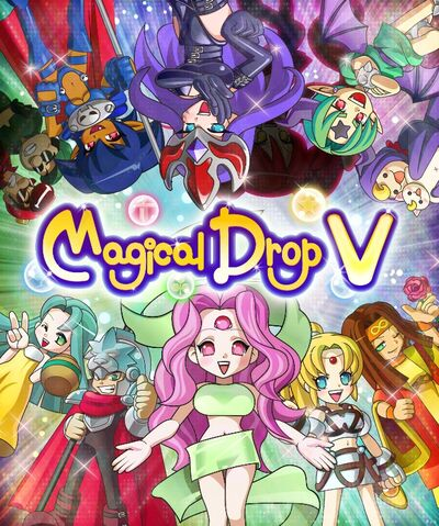 File:Magical Drop V cover.jpg