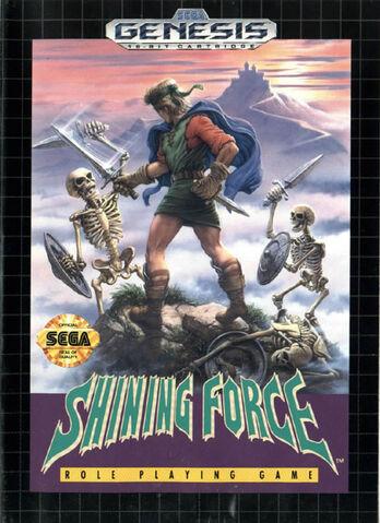 File:Shining force gen.jpg