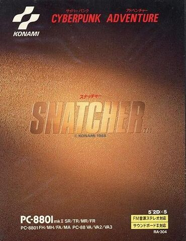 File:PC88 Snatcher Front.jpg