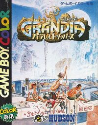 Grandia Parallel Trippers