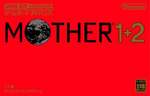 Mother1+2 boxart