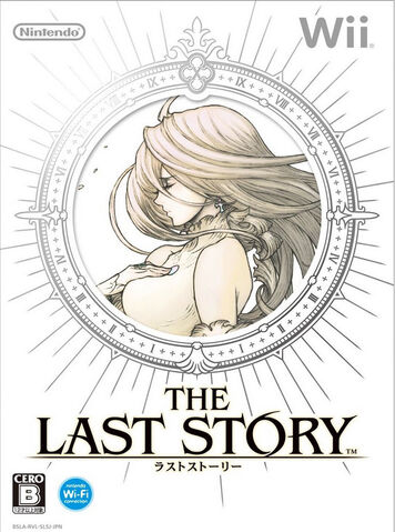 File:The-last-story-cover.jpg