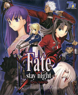 File:Fate stay night.jpg