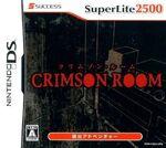 Crimson Room DS Cover