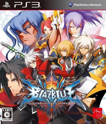 File:BlazBlue Chronophantasma (Japanese Cover).jpg