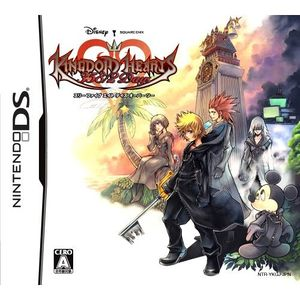 File:KingdomHearts 358over2.jpg