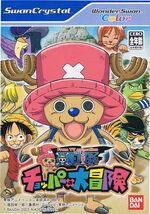 One-Piece WSC