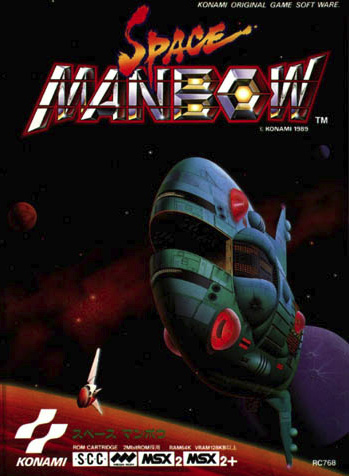 File:Space Manbow MSX2 cover.jpg