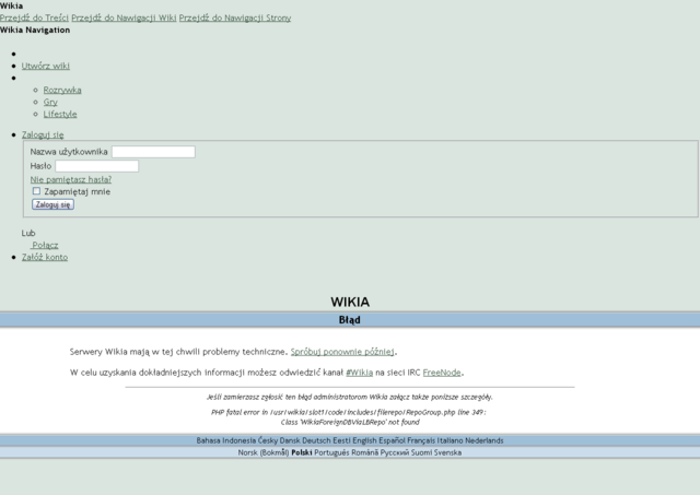 Plik:Wikia database.PNG