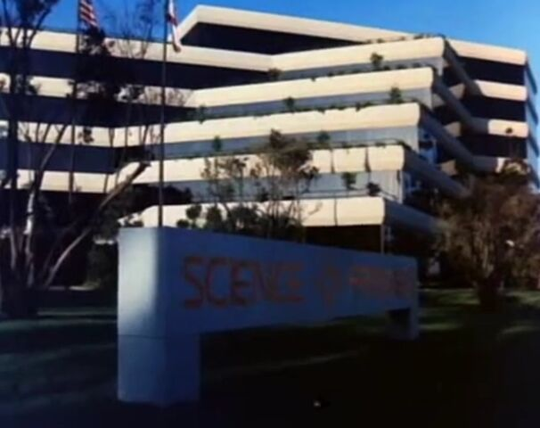 File:Science Frontiers building.jpeg