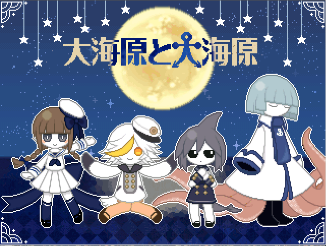 Image result for wadanohara game