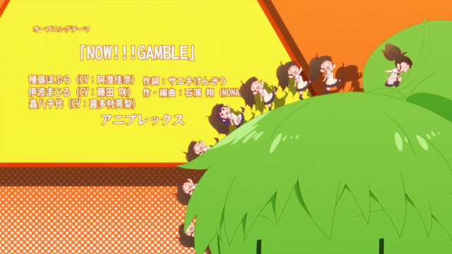 File:Now Gamble.png
