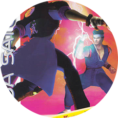 File:Fighters Megamix Button.png