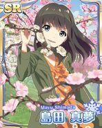 MAYUSHI GAME 11
