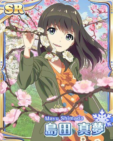 File:MAYUSHI GAME 11.jpg