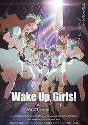Wake-Up-Girls-Seishun-no-Kage
