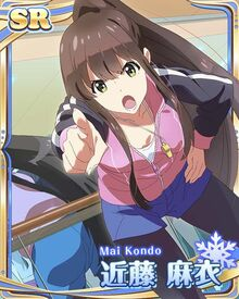 Kondo Mai 03