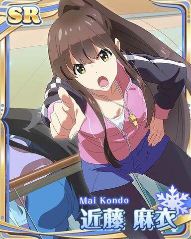 File:Kondo Mai 03.jpg