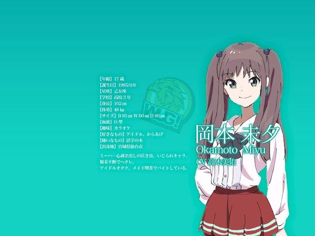 File:Miyu Okamoto.jpg