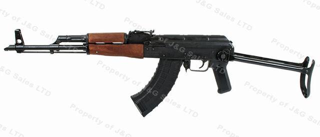 File:2 Rom AKM47 GP WASR10-UF 1501851.jpg
