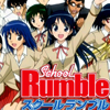 File:SCHOOL RUMBLE.png