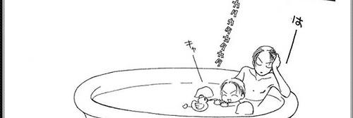 File:18 rin taking a bath with ranmaru.jpg