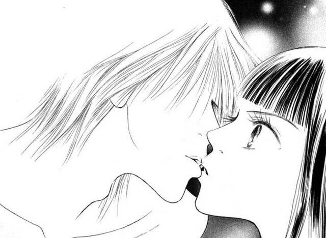 File:Kyohei and Sunako KISS.jpg