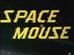 File:SpaceMouse1960Cartoon-1-1-.jpg