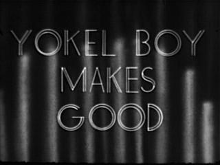 Yokelboymakesgood-title-1-