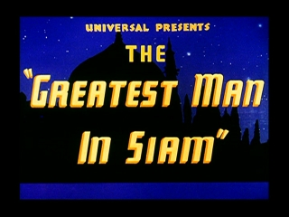 Siam-title-1-