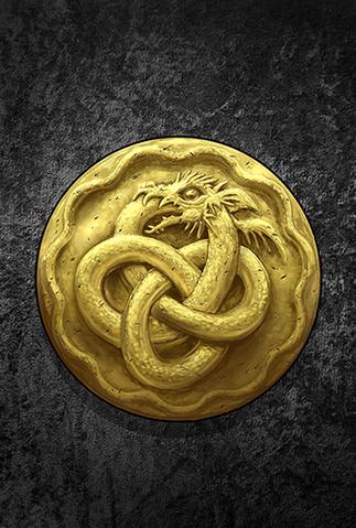 File:Serpentsseal.png