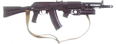 File:AK-108 with GP-25.jpg