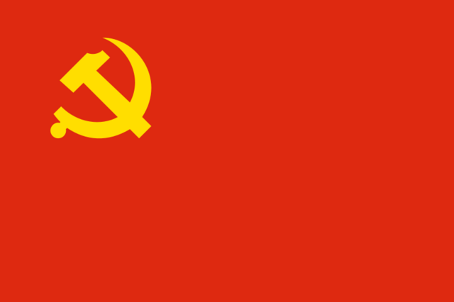 File:Flag of the Chinese Communist Party svg.png