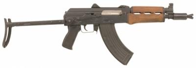 File:Zastava M92.jpg