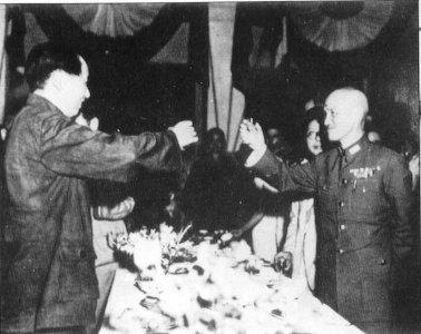 File:1945 chiang-mao.jpg